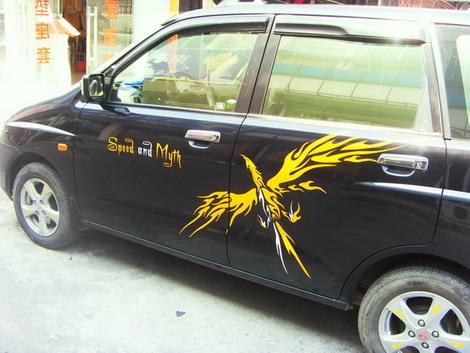 哈飞赛马车贴_车贴|上海车贴制作|上海车贴设计|车贴