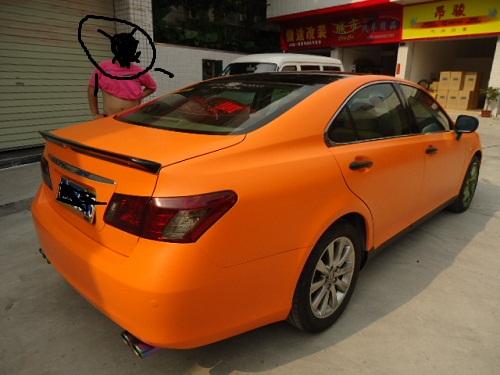 橙色汽车改色